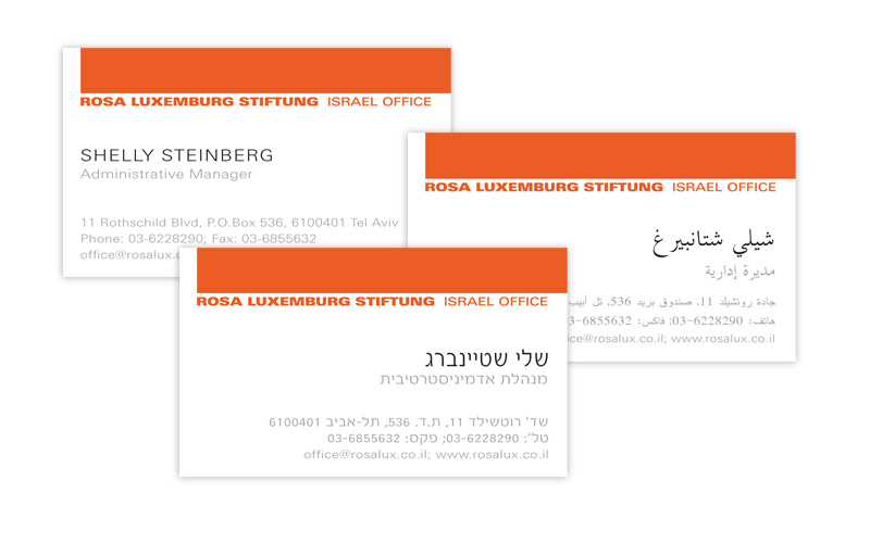 rls_businesscards